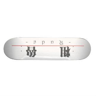 Chinesisches Wort für unhöfliches 10054_3 pdf Skateboard Brett