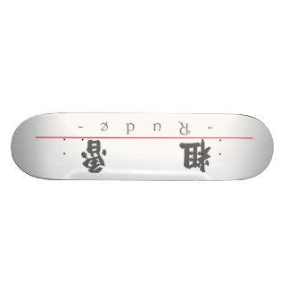 Chinesisches Wort für unhöfliches 10054_4 pdf Individuelle Skateboarddecks