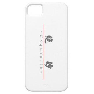 Chinesisches Wort für vorzügliches 10369_4 pdf Schutzhülle Fürs iPhone 5