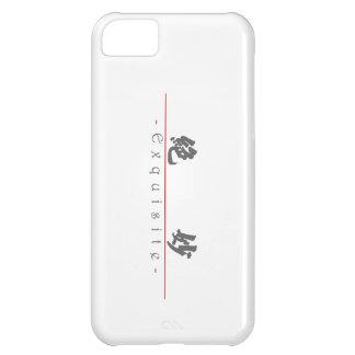 Chinesisches Wort für vorzügliches 10369_4.pdf iPhone 5C Schale