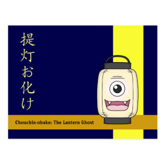 Chouchin-obake (Papierlaternen-Geist) Postkarte