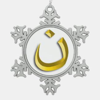 """""""CHRISTENTUMS-SOLIDARITÄT - NAZARÄER-SYMBOL """" SCHNEEFLOCKEN Zinn-Ornament"""