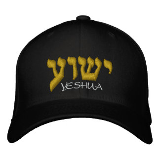 Christliche Hüte   Jesus ist Yeshua in der