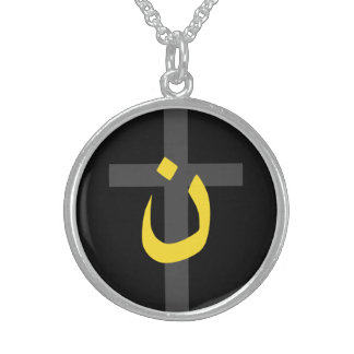 Christliche Nazaräer-Symbol-solidarität und Kreuz Sterlingsilber Halsketten