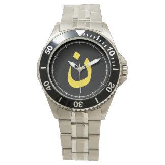 Christlicher Nazaräer-geistiges Symbol im Gelb Armbanduhr