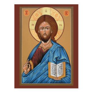 Christus die helle Geber-Gebets-Karte Postkarte