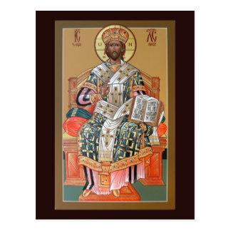 Christus die hoher Priester-Gebets-Karte Postkarte