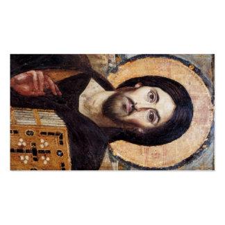 Christus-Ikone/Jesus-Gebet Visitenkarten