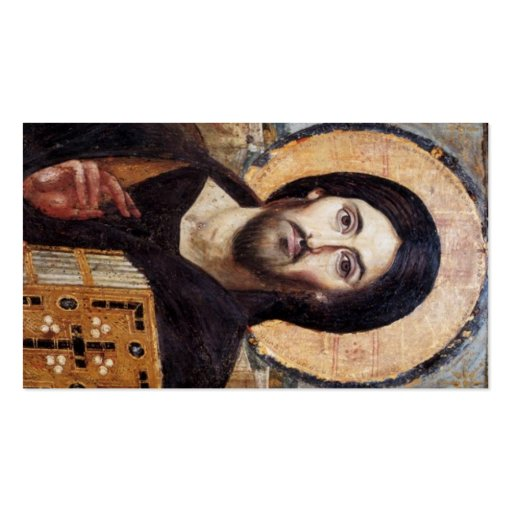 Christus-Ikone/Jesus-Gebet Visitenkarten Vorlage