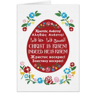 """""""Christus wird gestiegen!"""" Pascha Karte mit rotem"""