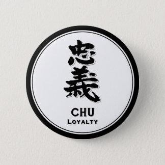 CHU-Loyalität bushido Vorzug-Samurai-Kanji Runder Button 5,7 Cm