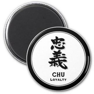 CHU-Loyalität bushido Vorzug-Samurai-Kanji Runder Magnet 5,1 Cm