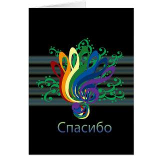Clef-Blumenstrauß danken Ihnen auf russisch Karte