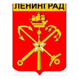 Coat_of_arms_Leningrad Postkarte