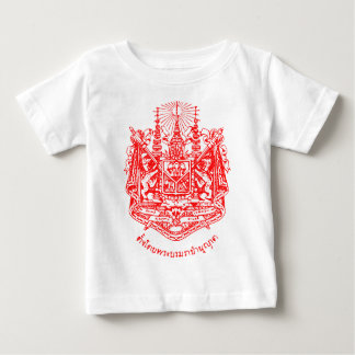 Coat_of_Arms_of_Siam_ (Royal_Warrant) Baby T-shirt