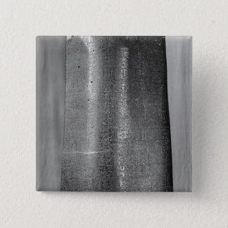 Code von Hammurabi, Detail der Spalte Quadratischer Button 5,1 Cm