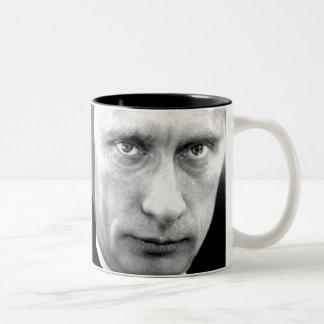 COLUMBIUM unglaublich witzig Putin und Rasputin Zweifarbige Tasse