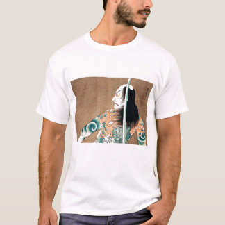 Coole Japaner Natsumatsuri Danshichi Tätowierung T-Shirt