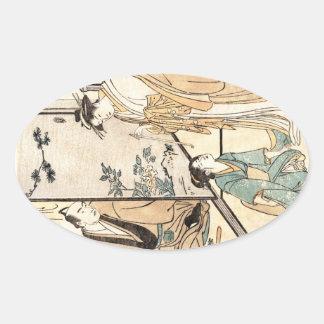 Coole japanische Vintage ukiyo-e Geisharolle Ovaler Aufkleber