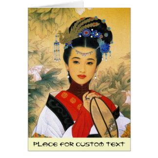 Coole junge schöne chinesische Kunst Prinzessin Karte