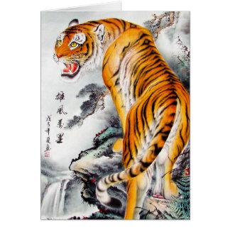 Coole orientalische chinesische flaumige Tiger Karte