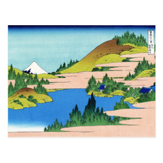 Coole orientalische Japaner Hokusai Fuji Postkarte
