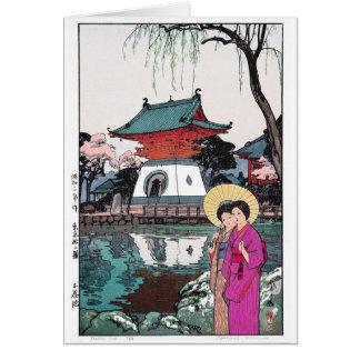Coole orientalische Japaner Shinobazu Teich Karte