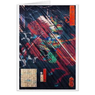 Coole orientalische japanische karte