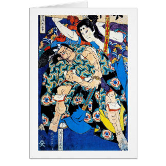 Coole orientalische japanische Samuraikriegerkunst Karte