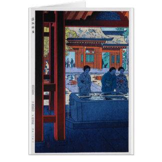 Coole orientalische Shiro Kasamatsu Marktszene Karte