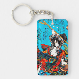 Cool Samurai Schlüsselanhänger   Zazzle.de