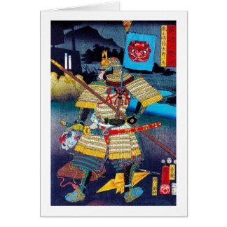 Cooler orientalischer japanischer alter legendärer karte