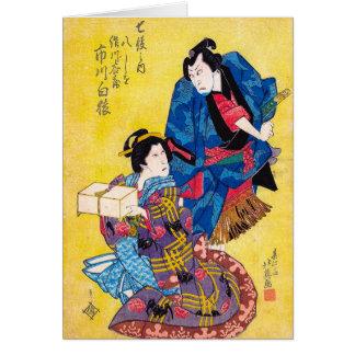 Cooler orientalischer japanischer Geisha- und Karte