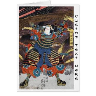 Cooler orientalischer japanischer legendärer karte