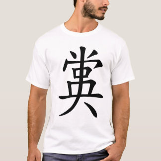 Cooles chinesisches Symbol T-Shirt