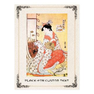 Cooles orientalisches japanisches klassisches postkarten