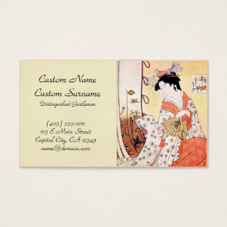 Cooles orientalisches japanisches klassisches visitenkarten