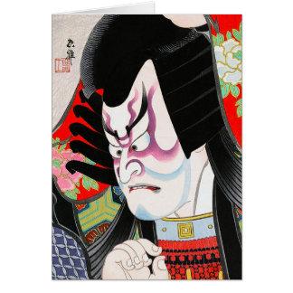 Cooles orientalisches japanisches woodprint karte