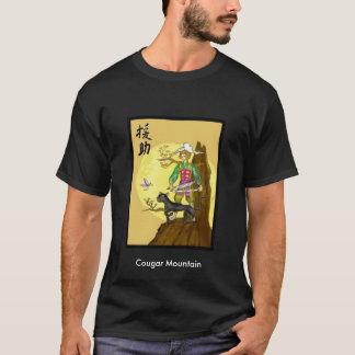 Cougar-GebirgsT - Shirt