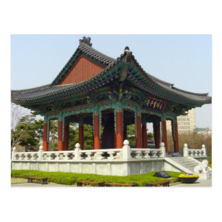 Dalgubeol großartiger Bell Park in Daegu, Südkorea Postkarte