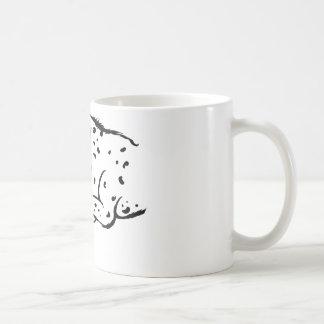 Dalmantian Kaffeetasse