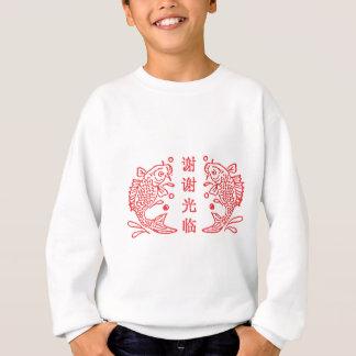 Dank für Ihre Patronatsrotfische Sweatshirt