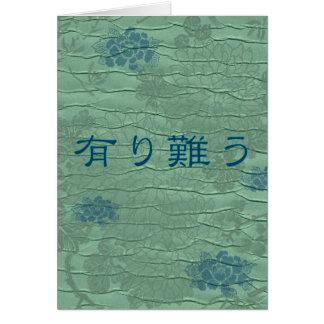 Danke auf japanisch karte