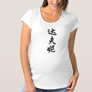 daphne Umstands-T-Shirt
