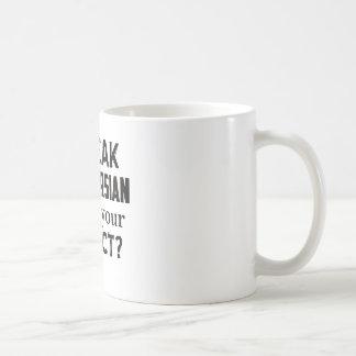 Dari-Perser-Afghanistan-Dialektentwurf Kaffeetasse