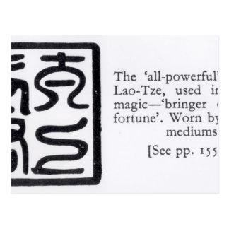 """Das """"All-Starke"""" Siegel von Lao-Tze Postkarte"""