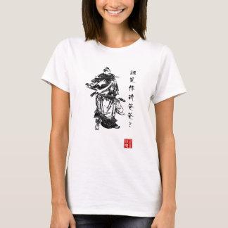 Das allgemeine (Frauen) T-Shirt