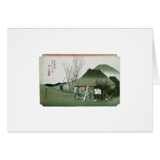 Das berühmte Teehaus bei Mariko, Japan Karte