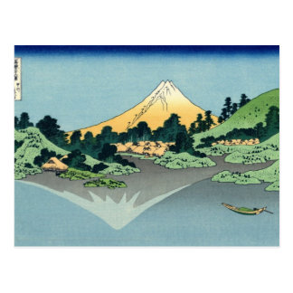 Das Fuji reflektiert sich im See Kawaguchi Postkarte