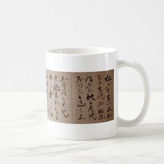 """""""Das große lernen"""" chinesische Kaffeetasse"""